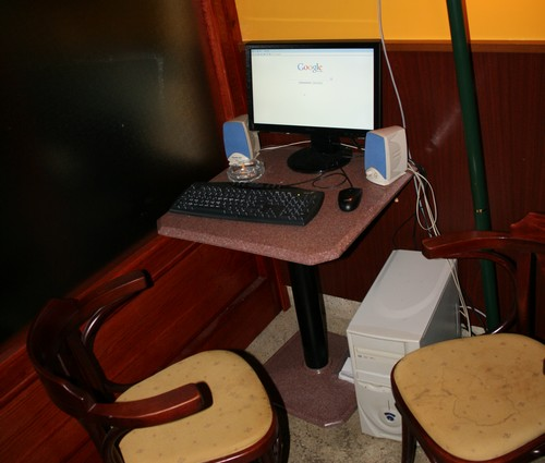 Besplatan internet u Amfori