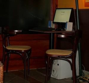 Besplatan pristup internetu u Amfori Brodski Stupnik